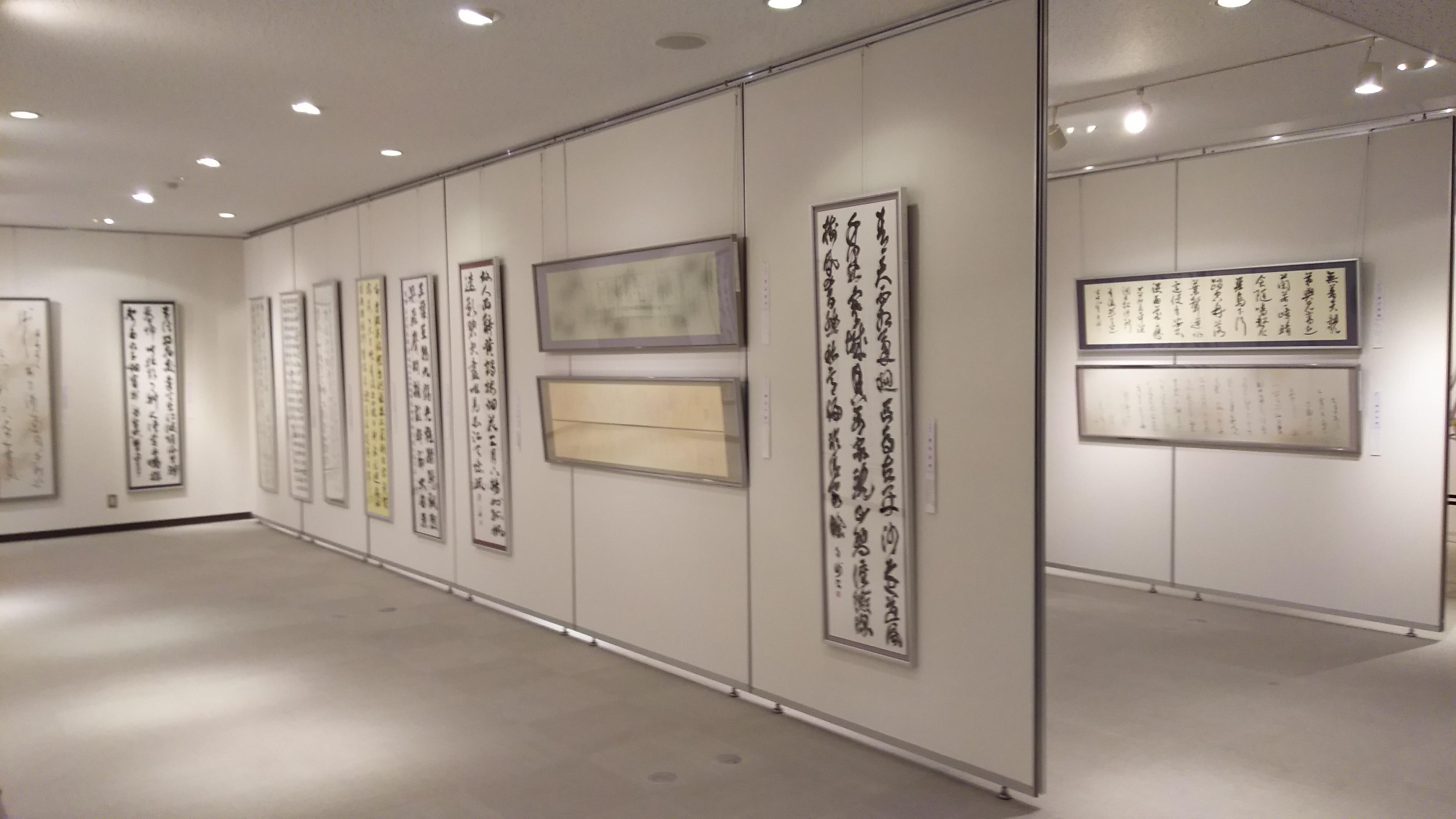 中日岐阜支部展.JPG