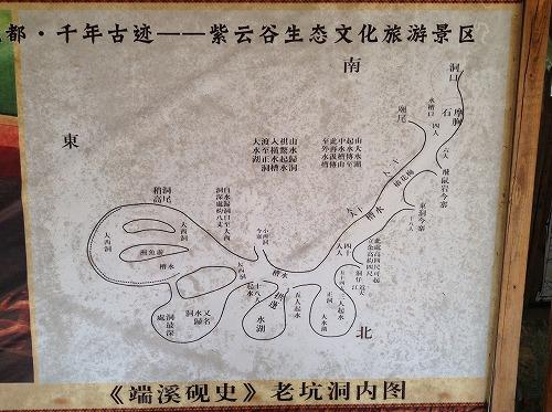 坑道見学⑧洞内図.jpg