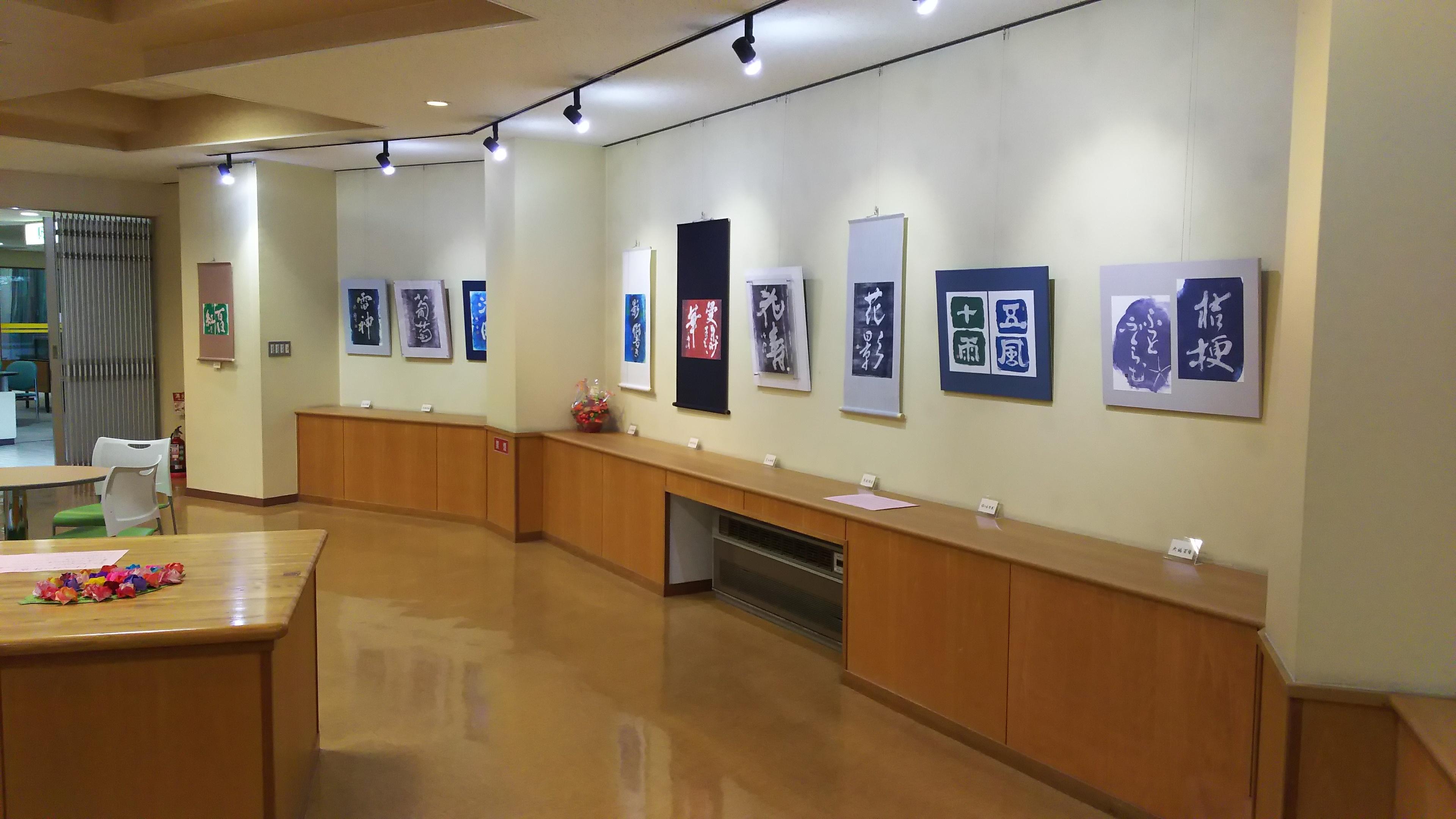 煌めき展 (2).JPG