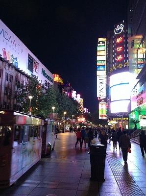 繁華街.jpg