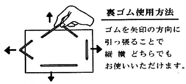 s_無題.jpg